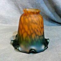 "Amber & Green Tip Electric Shade 2 1/4""f.  Glass Globe Fan or Fixture"