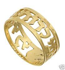 Sylish Cutout 14kt Yellow Gold Jewish Wedding Ring Ani Le Dodi I am my Beloved's