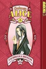Gakuen Alice Volume 14-ExLibrary