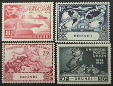 Brunei 1949 UPU set MLH