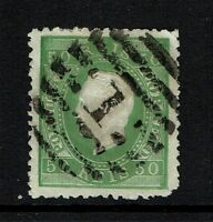 Portugal SC# 42, Used, Pulled Corner Perf - Lot 072517