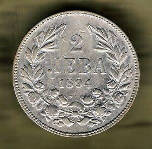 BULGARIA  -  2 LEVA 1894 KM# 17