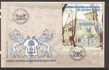 Romania 2003 Maps/Old Books/Library m/s FDC ref:s4218