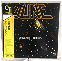 David Lynch DUNE japan original sound track LP record W / OBI