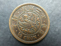 1908 Korea Empire 1/2 Chon Coin, Yung Hee Year 2. High Score. Rare 大韓 隆熙二年 半錢