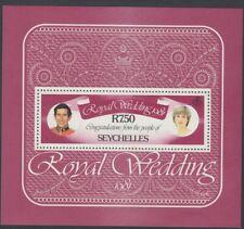 1981 Seychelles Royal Wedding - Royal Yachts R7.5 mint minisheet.