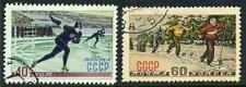 Russia Olympics Postal Stamps