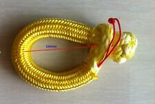 14mm*150mm yellow quick release soft shackle for synthetic winch rope cable line