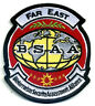 Zombie Outbreak Resident Evil Far East Bsaa Bio Sicurezza Alliance Insignia