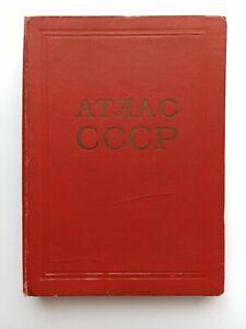 1954 RARE Soviet book vintage atlas ATLAS USSR illustrated Atlas of roads