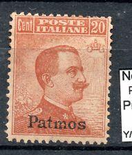 Islas Egeo Patmo 1919 - Centavos 20 de Italia Sobrec. Patmos.   Con filigrana