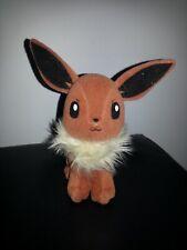 "Vintage 1998 Hasbro Nintendo Pokemon Eevee Stuffed Toy 5"" Beanie Plush"