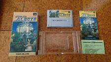 Super Aleste Super Famicom SFC SNES Nintendo #57