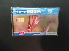 7 Telefonkarten Griechenland leer - 2