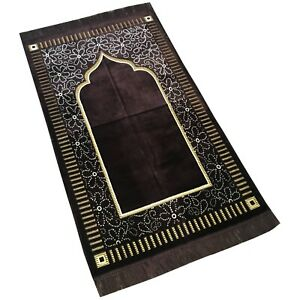 Mihrab Style Velvet Prayer Rug (500g) | Muslim Prayer Mat |110 x 68cm | Coffee