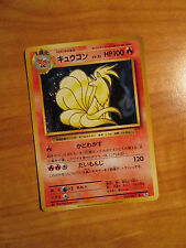 1st ed JAPANESE Pokemon NINETALES Card 20th ANNIVERSARY Set 015/087 R CP6 Base