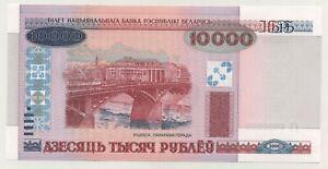 Belarus 10000 Rublei 2000 Pick 30.b UNC Uncirculated Banknote
