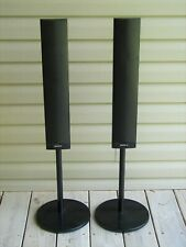 Sony Home Theater Front Speakers; Left & Right, SS-TS95, With Stands & Wires