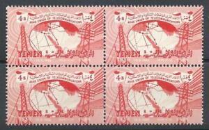 Yemen 1959 Sc# 91 set Radio Globe Telegraph block 4 MNH CV $10