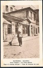 POSTCARD Macedonia Thessaloniki Small Traders The Road Sweeper  c1915