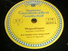 9/1R Don Kosaken Chor Serge Jaroff - Wolgaschlepper - Abschied