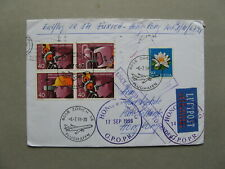 SWITZERLAND, FFC 1998, Zürich - Hong Kong, returned to sender
