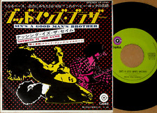 """GRAND FUNK RAILROAD sin's a good man's brother nothing is the same japan org 7"""""""