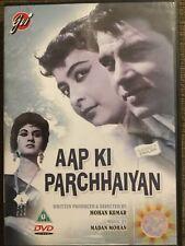 Aap Ki Parchhaiyan - *Dharmendra *Supriya Choudhary *Shashikala Bollywood DVD
