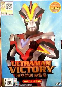 Ultra Fight Victory (Chapter 1 - 13 End) ~ All Region ~ Brand New ~ Ultraman ~