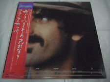 FRANK ZAPPA-You Are What You Is JAPAN 1st.Press 2LP The Mothers Of Invention