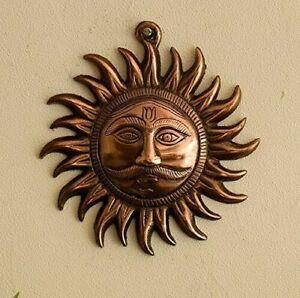 Sun/ Surya Wall/ Door Hanging Of Metal Divine Gift 19.05cm x 2.54cm x 19.0 5cm