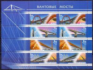 Russia 2008 Bridges, mini sheet MNH
