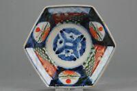 Antique 19th century Japanese Porcelain Bowls Imari Marked