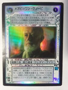 Star Wars CCG Decipher Reflections 1x Foil Japanese Obi-Wan Kenobi Japanese x1