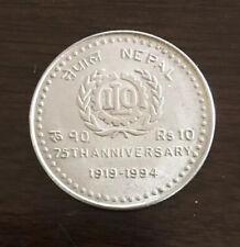 NEPAL 10 Rs 75th Anniversary ILO Int Labor Organization cop.nickel coin Km#1083