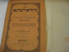 1899 Vilna NEHORA DESHRAGA commentary on Bava Kamma by Rabbi Eliezer Shraga Favi