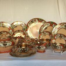 More details for japanese samurai gilt porcelain tea service in tradition english shape