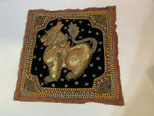 Vintage Possibly Antique Burmese Kalaga Tapestry w Mythical Dog Beast Decoration