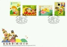 Children Folk Rhymes (Continue) Taiwan 2009 Cartoon Comic Child Play (stamp FDC)