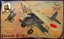 "Avis Models 1/72 KAWASAKI Ki-10-I ""PERRY"" Japanese Fighter"