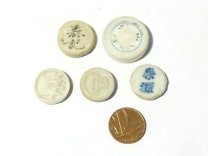 5 Antique Glazed Hand Painted Ceramic Pottery Chinese Game Pieces Tokens #C2