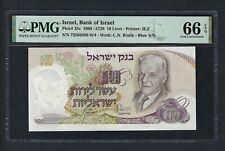 Israel 10 Lirot 1968/5728 P35c Uncirculated Grade 66