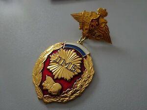 Russisches Abzeichen Orden Kosaken ??  Russland (A44-18)