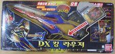 Bandai Kamen Masked Rider BLADE DX  King Louzer