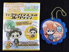 Yowamushi Pedal Fabric Mascot Collection Key Chain Movic Hayato Shinkai New