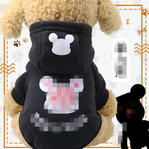 Pet Hooded sweater sports cartoon dog Teddy cat clothing winter clothing