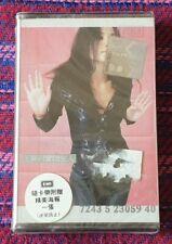 Faye Wong ( 王菲 ) ~ 只愛陌生人 ( Malaysia Press ) Cassette