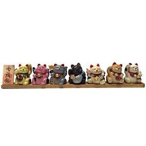 Seven Lucky maneki neko figures good luck charm Japanese traditional New
