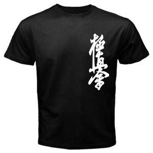 kyokushin kai letter - Custom t-shirt tee