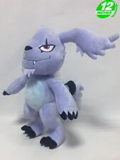 RARE 12 inches Digimon Adventure Gazimon Plush Stuffed Doll DAPL8041